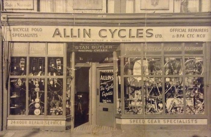 Glenn's image of the Allin shopfront at 57-59 Whitehorse Road.