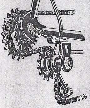 Cyclo 3-speed gear (braze-on fitting)