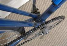 Detail of bottom bracket